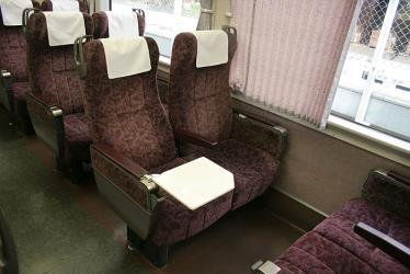 Inaji Limited Express interior